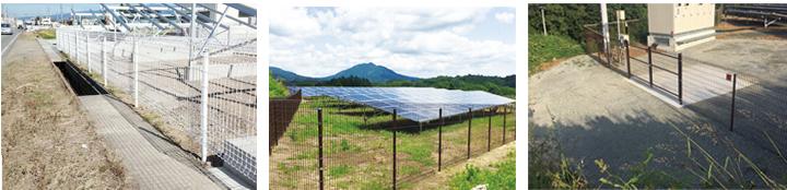 太陽光 フェンス 事例