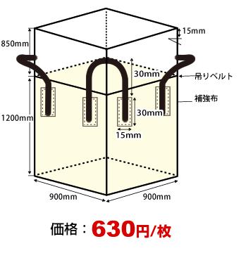 特注品1図面