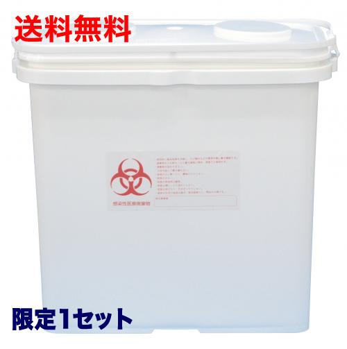 【掘り出し物特価・限定1セット】 医療廃棄物容器 メディペール M-20 (20個)