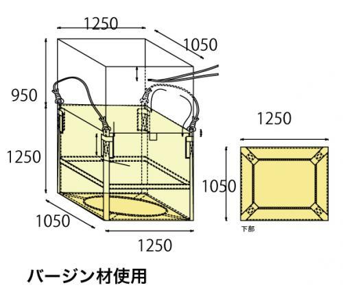 角型 フレキシブルコンテナバッグ 2t(反転なし・UVあり)(5枚)