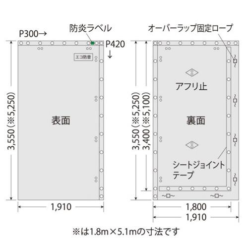 ターピーエコ防音シート 1.8×5.1m(10枚)