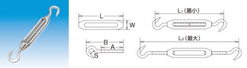 枠式ターンバックル(フック&フック) 74mm (20個)