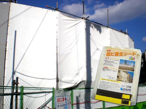 塩ビ防炎シート 5.4×7.2m(2枚)