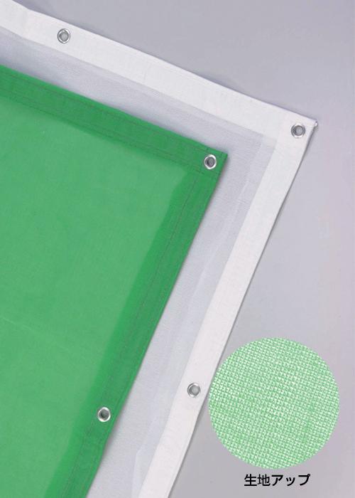 防炎ラッセルメッシュシート 1.8×3.4m グリーン(15枚)