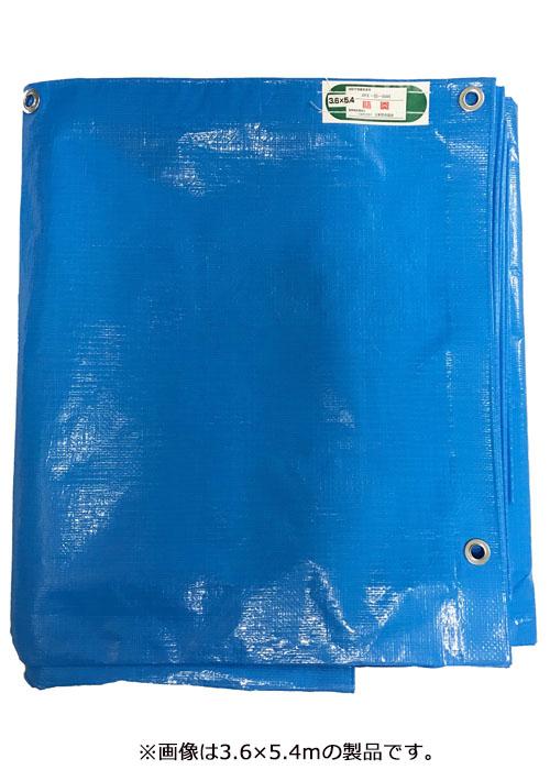 防災用 防炎ブルーシート #2500 2.7×3.6m(10枚)