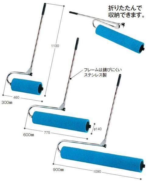 吸水ローラー 600(2本)