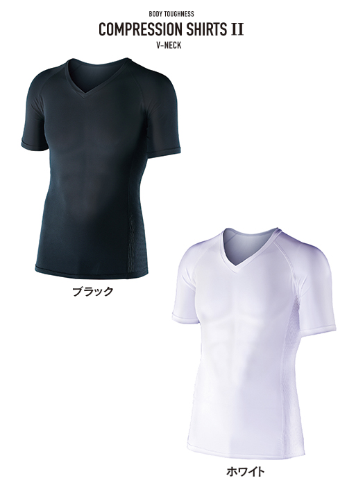 BT冷感 パワーストレッチ 半袖Vネックシャツ