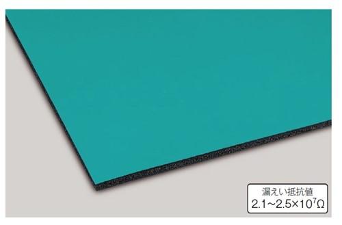 導電ソフトマット G 91×10m(1本)