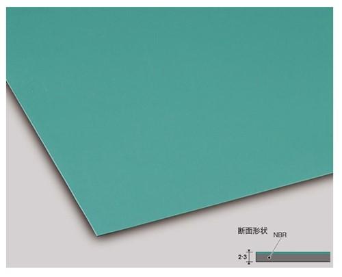 カラー導電性ゴムシート 2厚 緑 1m×20m(1本)