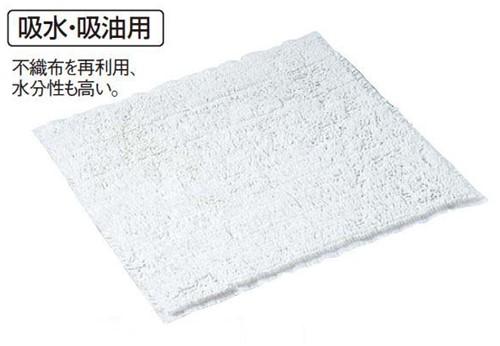 エコ不織布マット 700×850(30枚)