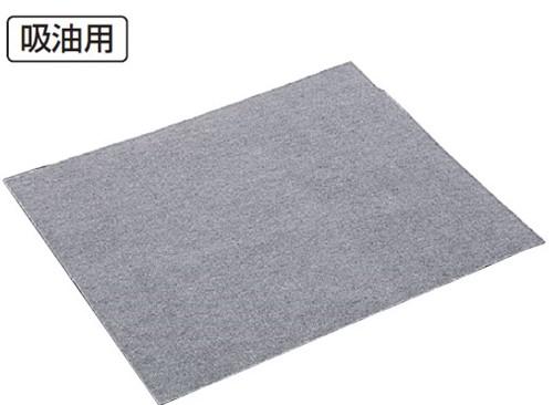 吸油マットGY 850×1450(15枚)