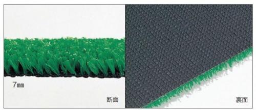 TOグリーン P500 #5 91×20m(1本)