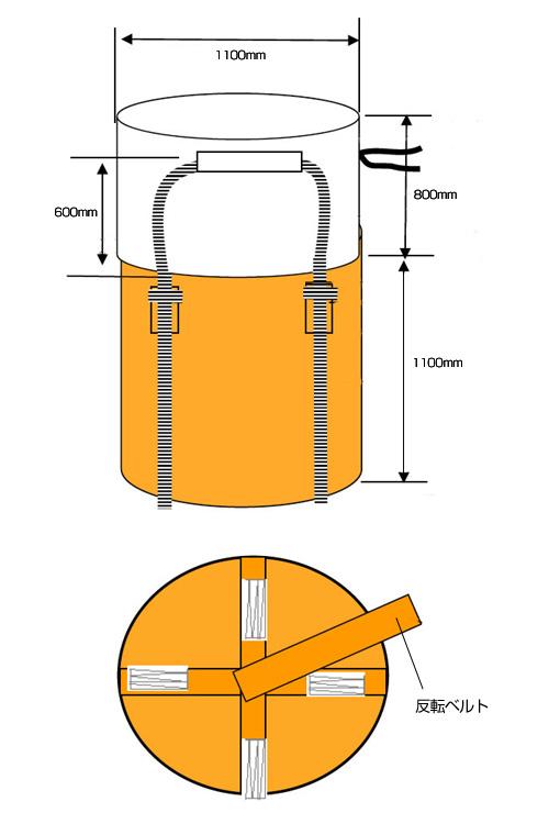 【決算セール】フレキシブルコンテナバッグA 1t(反転あり・UVあり)(10枚)