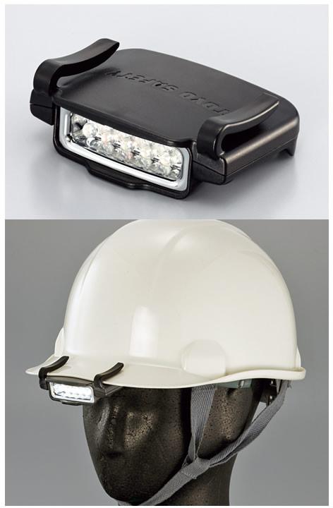 バイザーライト TYS-47 (1個)
