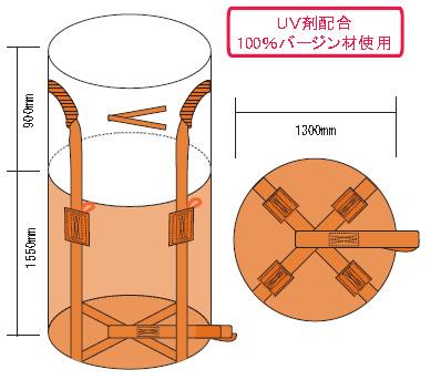 大型フレキシブルコンテナバッグA バージン材1t(反転・UVあり) (100枚)