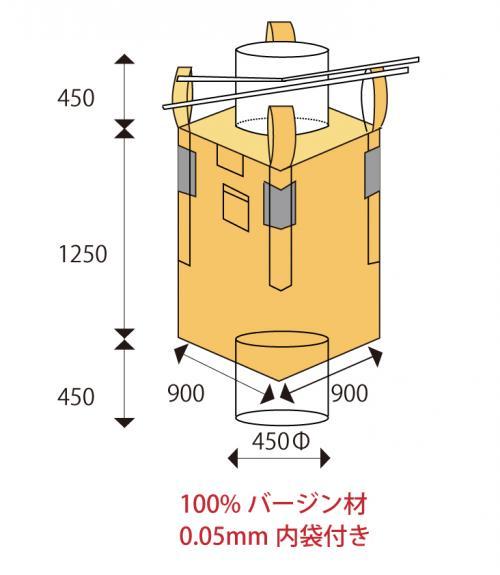 フレキシブルコンテナバッグE 角型 1t バージン材 0.05mm内袋付き(100枚)
