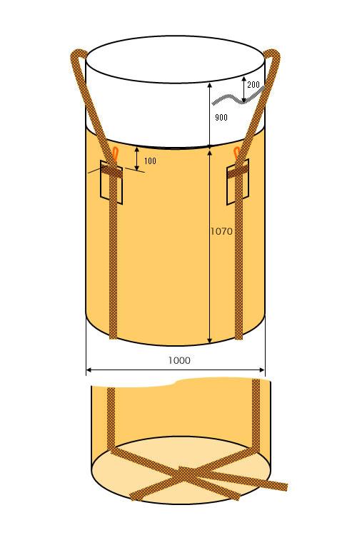 フレキシブルコンテナバッグA 500kg(反転あり・UVあり)(5枚)