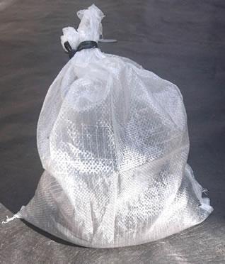 萩原工業 国産UVクリスタ土のう(耐候3年)  200枚入り