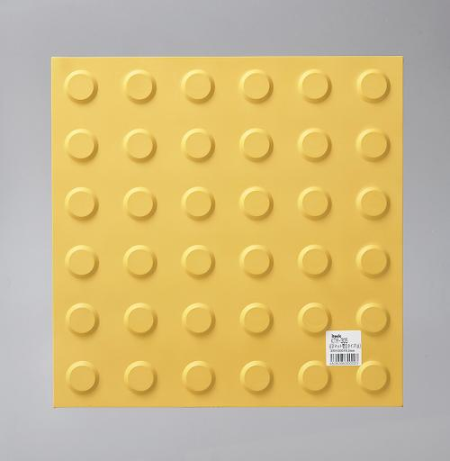 点字マット警告タイプ大300×300×6.2mm (6個)