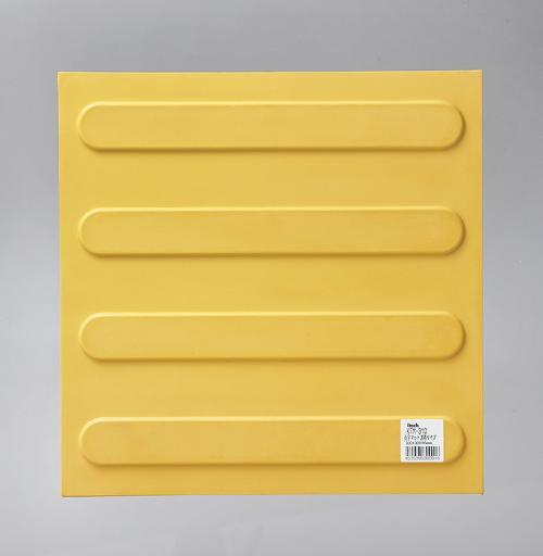 点字マット誘導タイプ300×300×6mm (6個)
