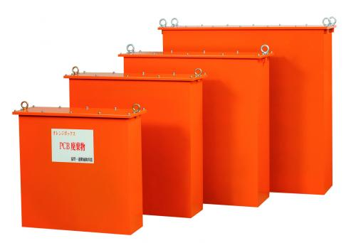 PCB(ポリ塩化ビフェニル)廃棄物 保管・移動容器  コンデンサー用(小)サイズ