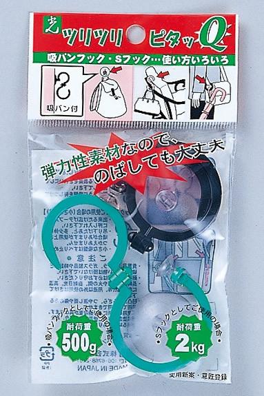 ツリツリピタッQ ブラック・グリーン (5個)