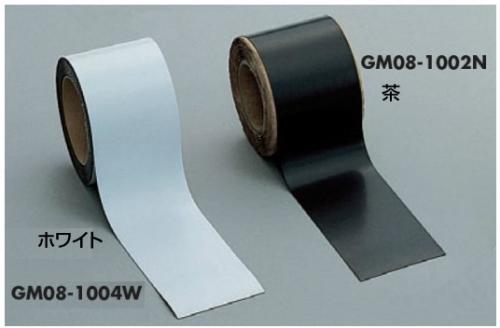 ゴムマグネット 0.8×100mm×10m巻 ホワイト・茶