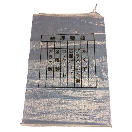 透明ガラ袋 分別印字 600x900mm 200枚