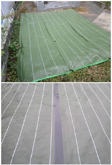 防草シート グランドバリアクロス-7  1m×50m