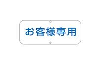 <!--{$arrProduct.name|h}-->