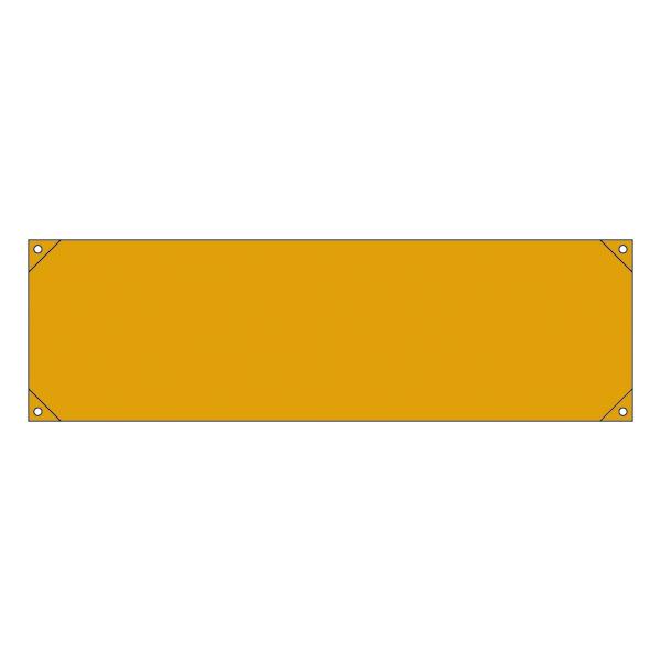 横断幕 無地オレンジ 450×1580mm (1本)