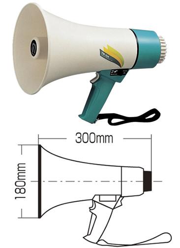ハンドマイク メガホン-104 (1台)